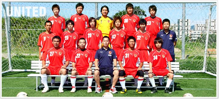 FC Nishinomiya Top