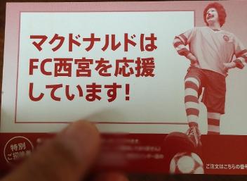 Mc-FC201409.jpg